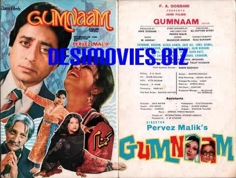 Gumnaam  (1983) Original Booklet