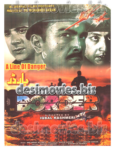 Border  (2002) Lollywood Original Poster