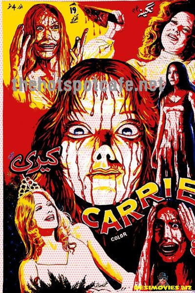 Carrie (1976) - The Pop Art Poster