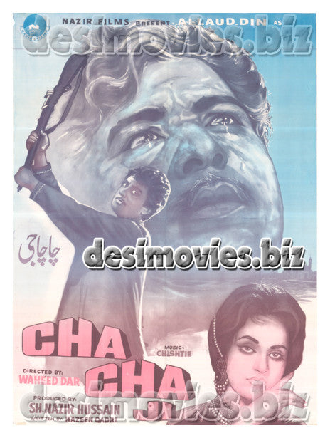 Cha Cha je (1967)  Lollywood Original Poster A