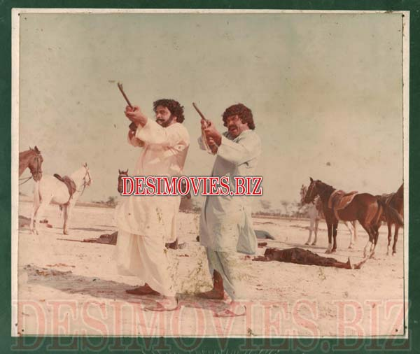 Charhda Suraj (1982) Lollywood Lobby Card Still 1