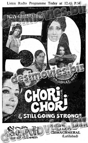 Chori Chori (1979) Press Ad -Golden Jubilee week
