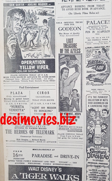 Cinema Adverts (1967) Press Adverts - 45 - Karachi 1967