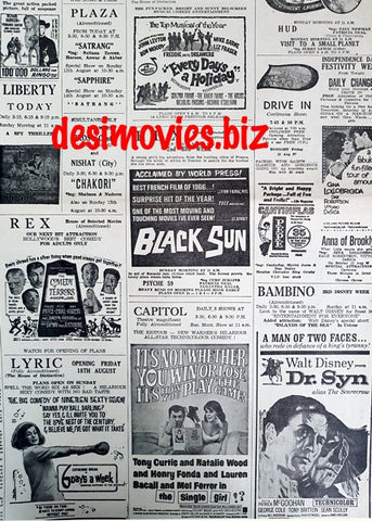 Cinema Adverts (1967) Press Adverts - 48 - Karachi 1967