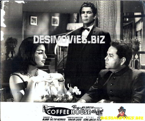 Coffee House (1965) Lobby Card Still D