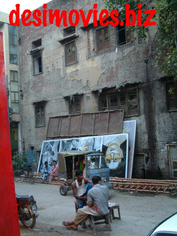 Royal Park Streets - Billboard Cinema Art off the Streets of Lahore.