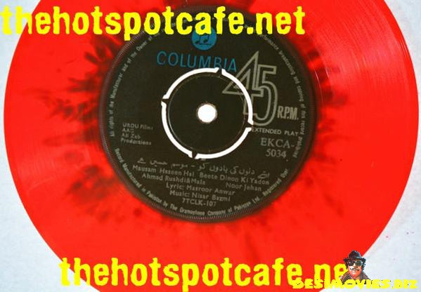 Red Coloured Vinyl HMV 45 RPM Record of the movie AAG