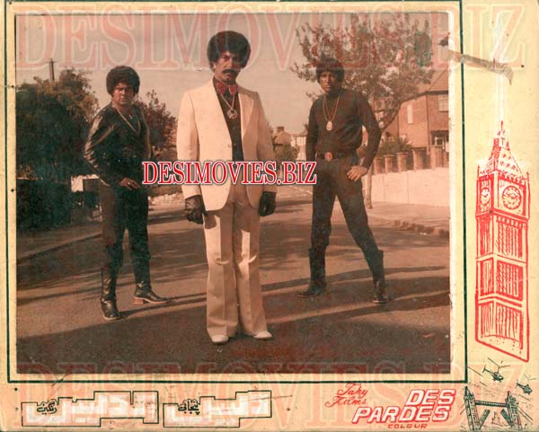 Des Pardes (1983) Lollywood Lobby Card Still 3