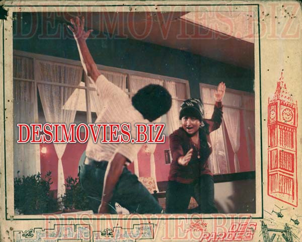 Des Pardes (1983) Lollywood Lobby Card Still 2