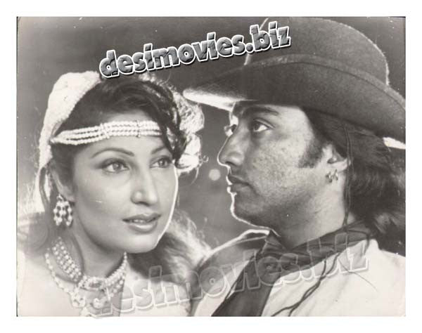 Dil Sanbhala na jaay (1998)  Lollywood Lobby Card Still 2