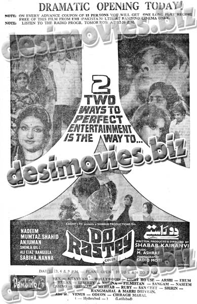 Do Rastey (1979) Press Ad