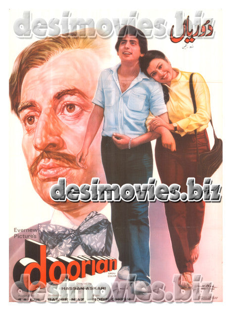 Doorian  (1984) Lollywood Original Poster