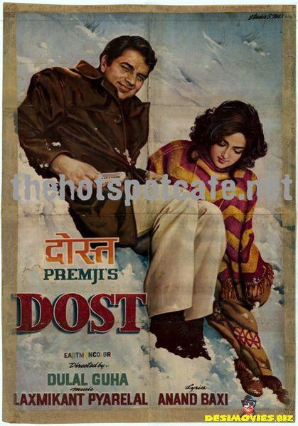 Dost (1974)