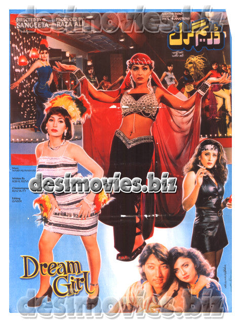 Dream Girl (1997) Lollywood Original Poster