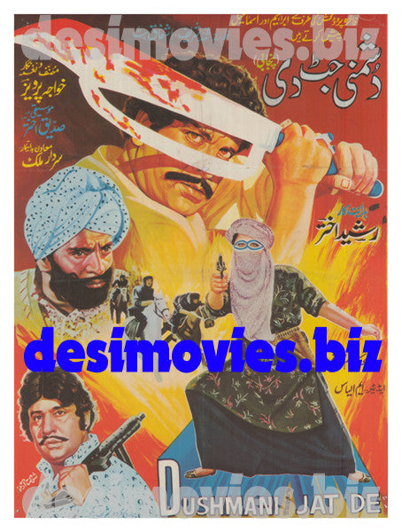 Dushmani Jat De (1986) Lollywood Original Poster