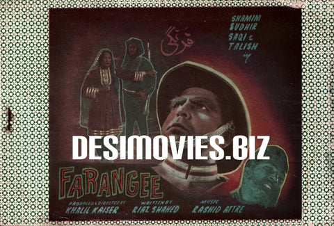 Farangee (1964) Original Booklet