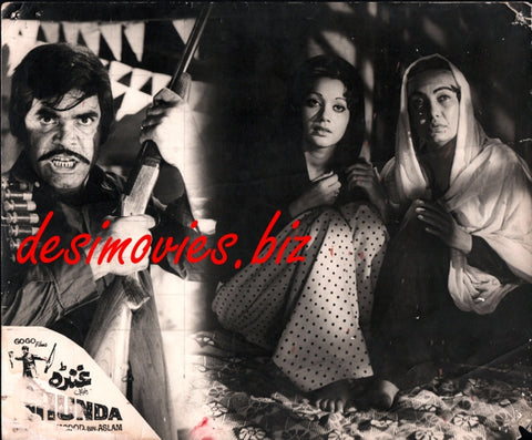 Ghunda (1978) Lobby Card Still