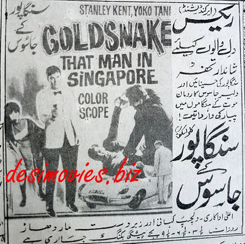 Goldsnake and that Man from Singapore (1966) - Press Ad