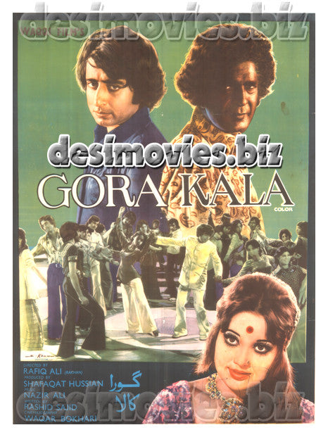Gora Kala (1977) Lollywood Original Poster