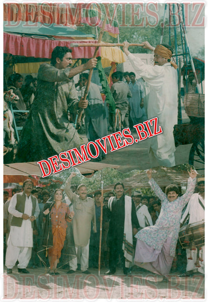 Gori Diyan Jhanjaran (1990) Lollywood Lobby Card Still 3