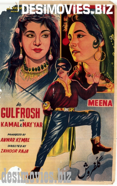 Gulfrosh  (1961) Mp4