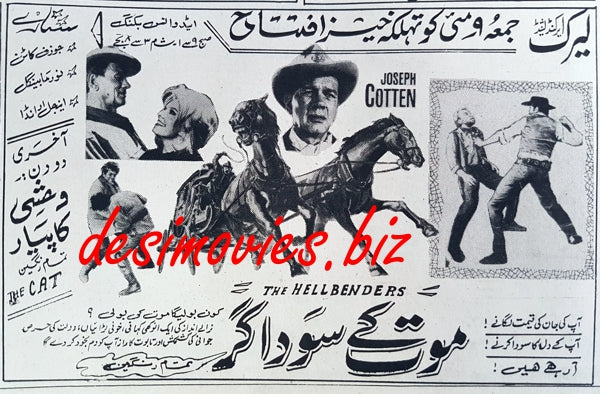 Hellbenders, The (1967) Press Ad, Karachi