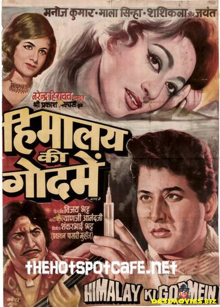 Himalay ki God Mein (1965)