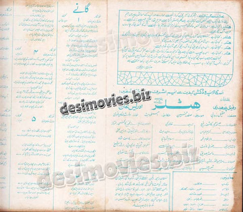 Hitler (1986) Lollywood Original Booklet 1