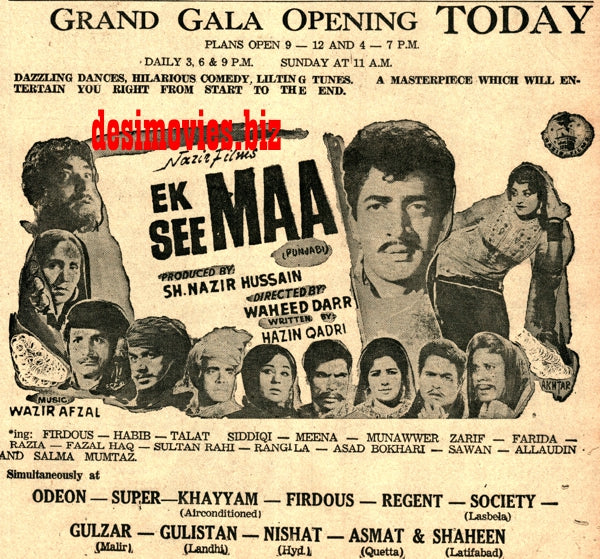 Ek See Maa (1968) Press Ad - Karachi 1968
