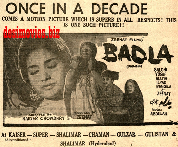 Badla (1968) Press Ad - Karachi 1968