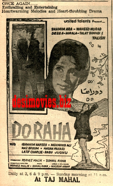 Do Raha (1968) Press Ad - Karachi 1968