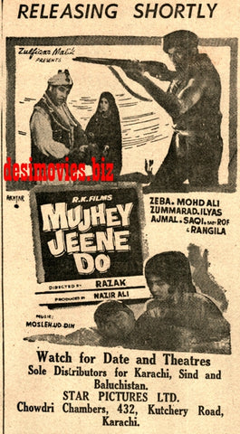 Mujhay Jeene Do (1968) Press Ad - Karachi 1968