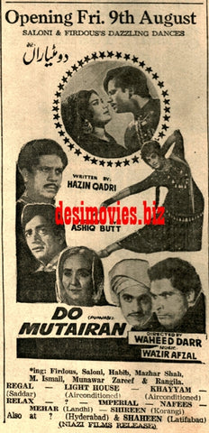 Do Mutairan (1968) Press Ad - Karachi 1968