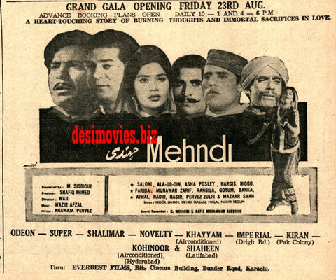 Mehndi (1968) Press Ad - Karachi 1968