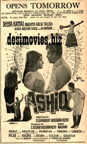 Ashiq (1968) Press Ad - Karachi 1968