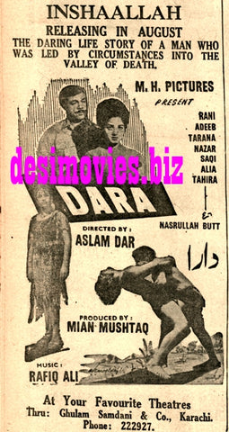 Dara (1968) Press Ad - Karachi 1968