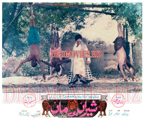 Sheran Di Maa (1989) Lollywood Lobby Card Still 10