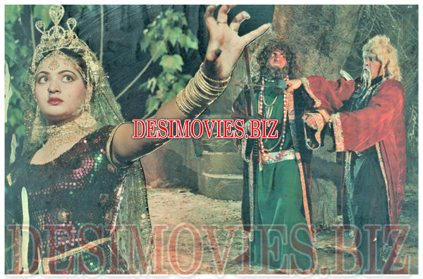 Jadoogarni (1991) Lollywood Lobby Card Still 6