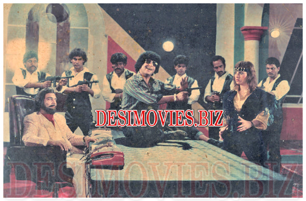 Miss Cleopatra (1990) Lollywood Lobby Card Still-5