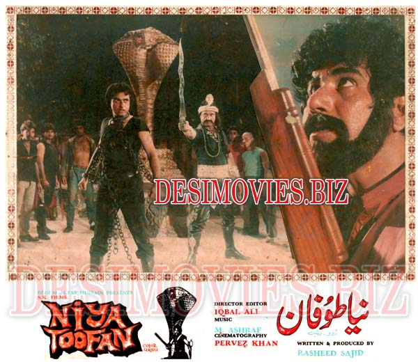 Naya Toofan (1986) Lollywood Lobby Card Still