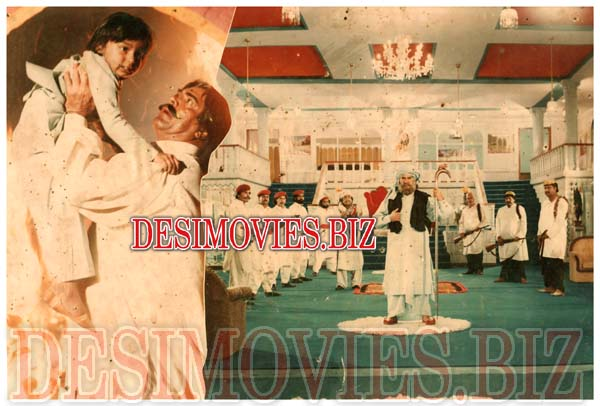 Zindagi (1992) Lollywood Lobby Card Still 3