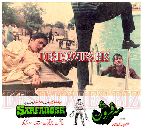 Sarfarosh (1989) Lollywood Lobby Card Still 10