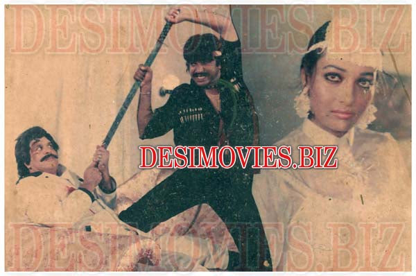 Paani (1989) Lollywood Lobby Card Still 3