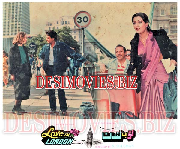 Love in London (1987)  Lollywood Lobby Card Still 2
