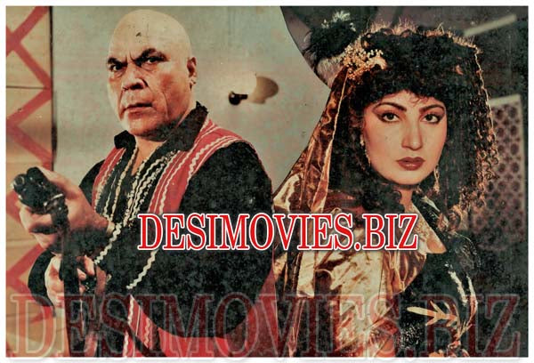 Khoon ka Qarz (1992) Lollywood Lobby Card Still