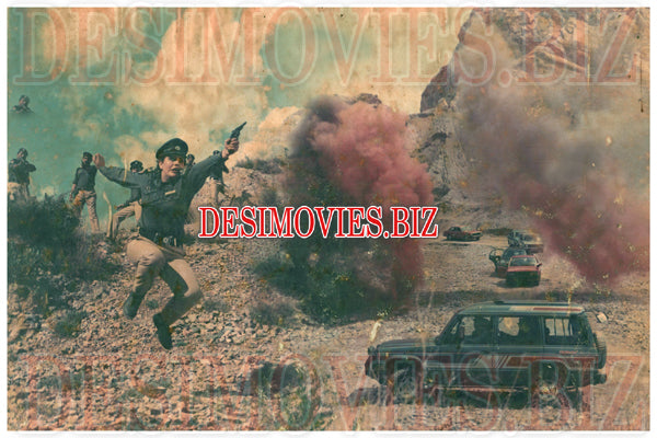 Daka (1990) Lollywood Lobby Card Still