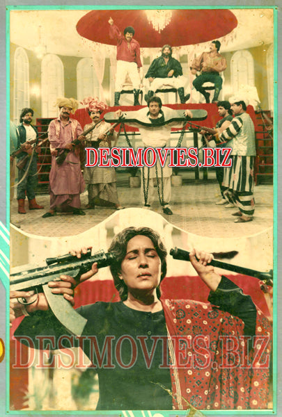 Tes Mar Khan (1989) Lollywood Lobby Card Still 1