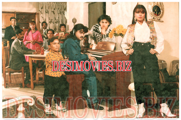 Puttar Jeeray Blade Da (1994) Lollywood Lobby Card Still 7