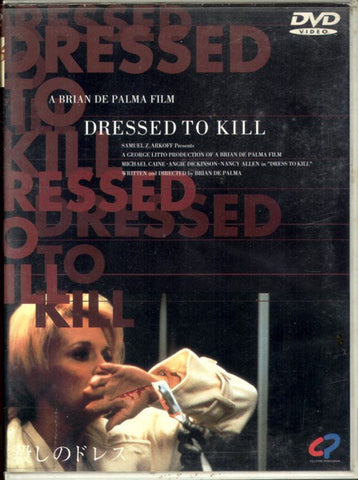 Dressed to Kill (1980) - DVD Region 2