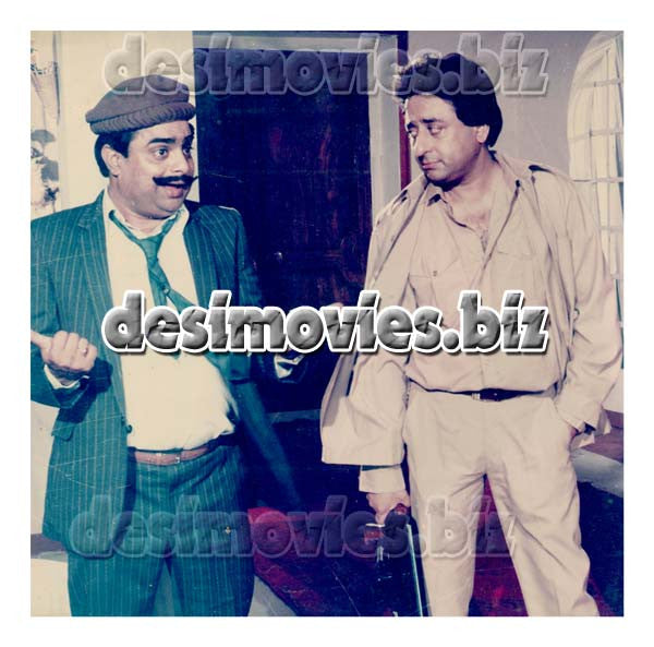 Meri Adalat (1988)  Lollywood Lobby Card Still 3